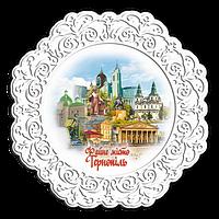 Тарілка дерев`яна. м. Тернопіль