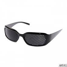 Очки (перфорационные) для улучшения зрения, очки-тренажеры