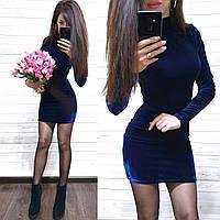 Короткий оксамитове плаття з рукавами, фото 1