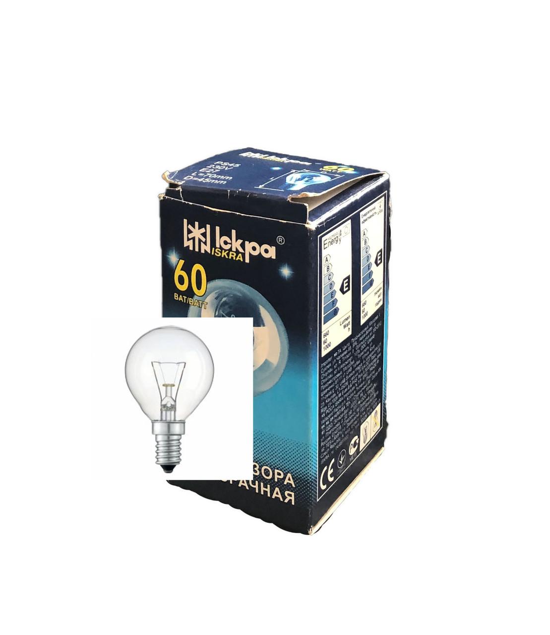 Лампа накаливания шарик, 60Ватт, Е14
