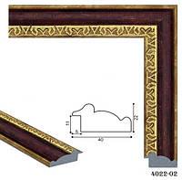 Рамка из багета (С)4022-2