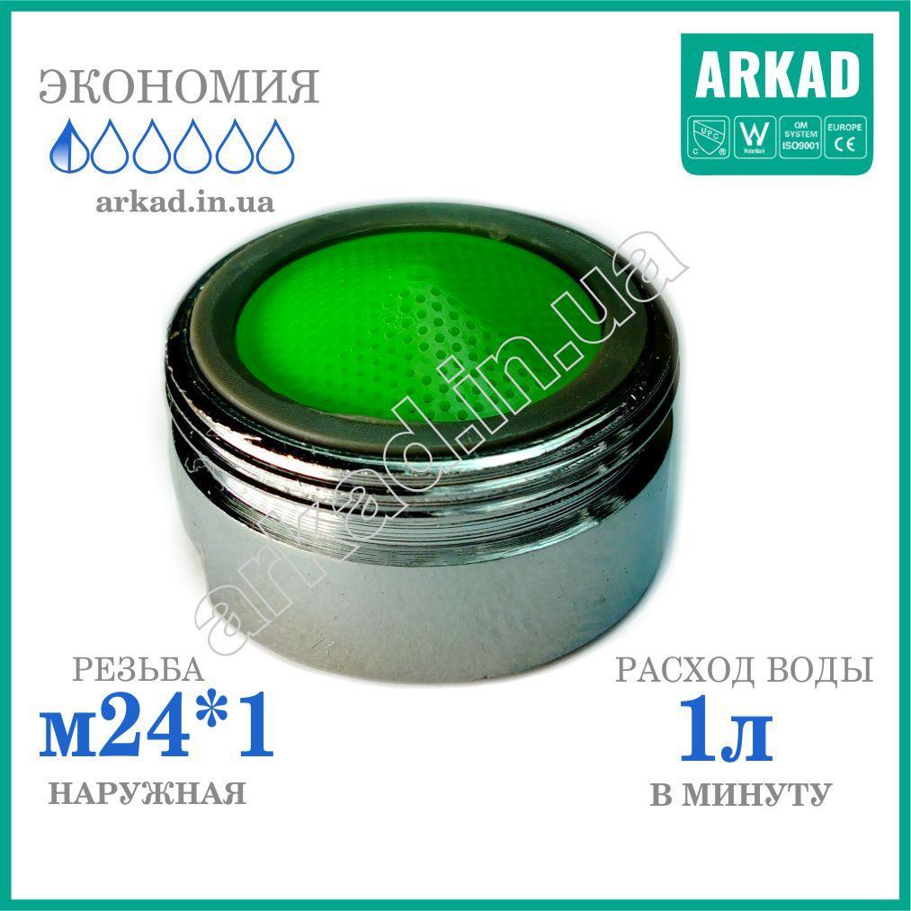 "Насадка на кран для экономии воды ""Туман"" ― 1 л/мин (N1L24)"
