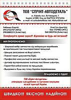 Вал промежуточный (промвал) КПП ГАЗ-3309 (в сборе с подшипником  пр-во RIDER) ГАЗ 3309, 3309-1701050