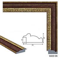 Рамка из багета (С)4022-6