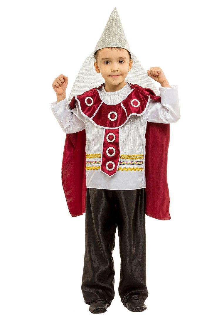 Детский карнавальный маскарадный костюм Рыцарь рост:110-134 см