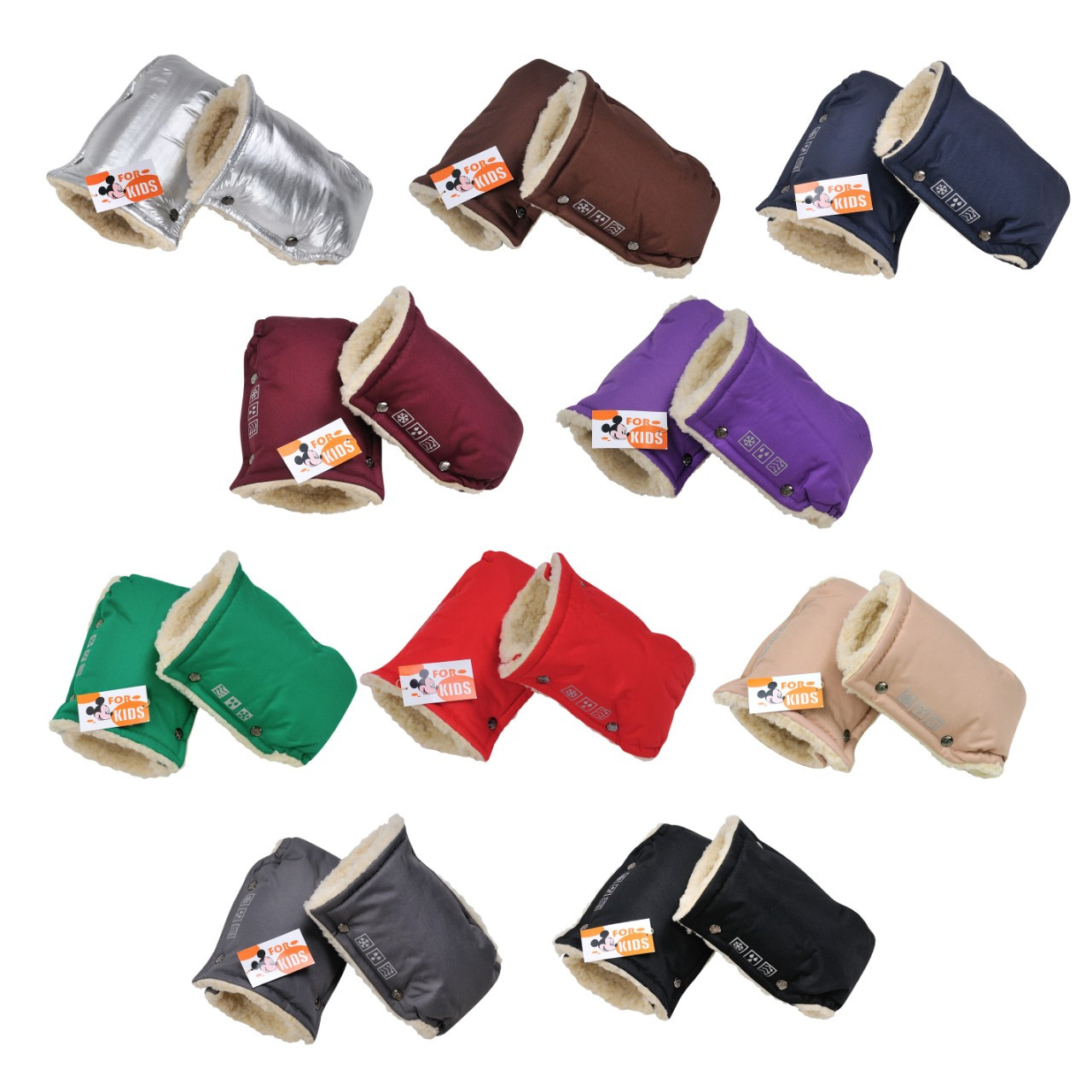 Теплые рукавички на коляску (разные цвета)