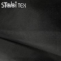Ткань сумочная оксфорд 270Д ПВХ 2329 Чёрный