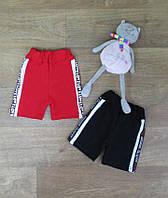 Шорты детские с боковой вставкой,детская одежда,интернет магазин,комсомольский детский трикотаж,двунитка