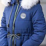 """Зимняя курточка для девочки украшена мехом на капюшоне и молниями по бокам""""Оливи"""", фото 5"""