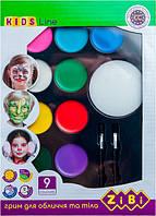Набор красок для грима лица и тела 9 цветов, Zibi