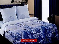 Комплект постельного ЛЕГКОСТЬ двойной