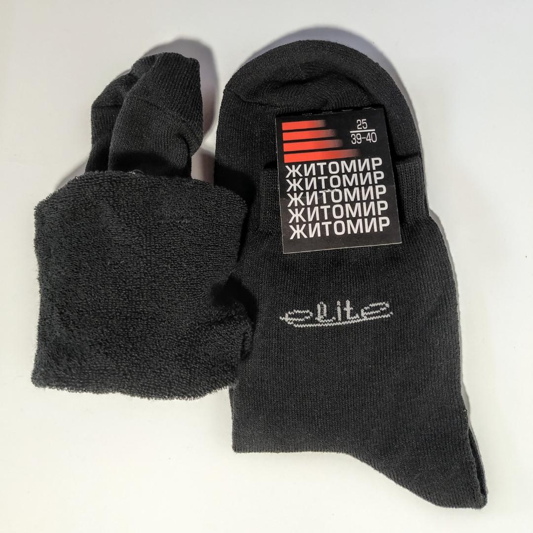 Шкарпетки чоловічі махрові 39-40 розмір