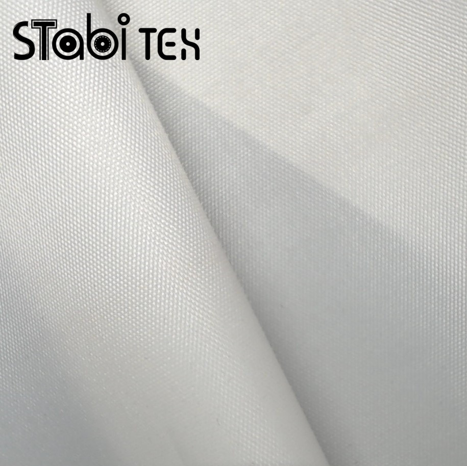 Ткань сумочная оксфорд 270Д ПВХ Белый