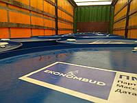 Isofoam Изоционат (250кг) компонент Б для ППУ | Basf (Германия), фото 1