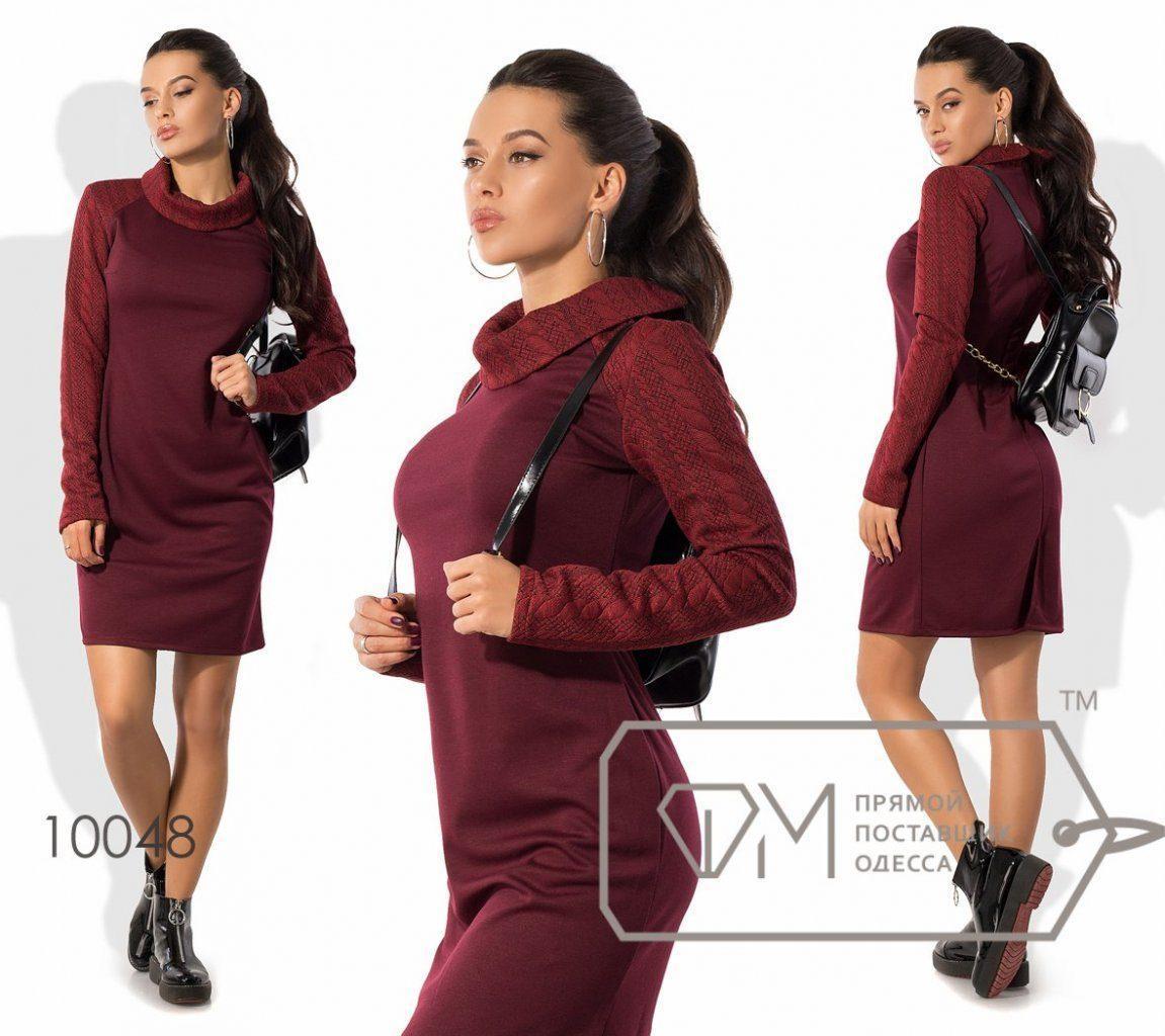 """Изумительное комбинированное женское платье, ткань """"Трикотаж"""" 42 размер норма"""
