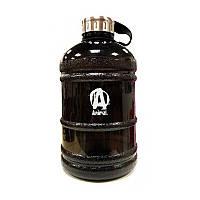 Universal Nutrition Hydrator Animal Black 1,89 l