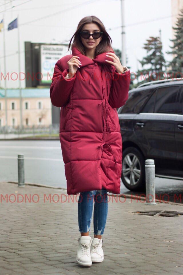 Женский зимний пуховик-одеяло на завязках,бордового цвета