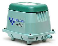 Hiblow HP-80 аэратор для пруда и водоема, узв, септика
