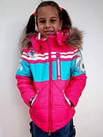 Детский горнолыжный костюм производство Германии