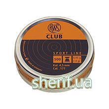 Свинцовые пули Sport RWS Club 4.5 мм 500 шт  2136198
