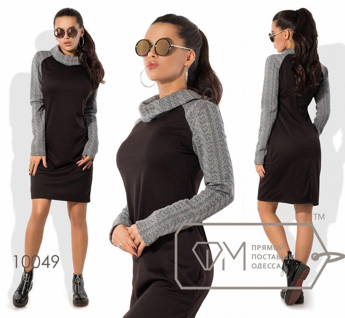 """Шикарное комбинированное женское платье, ткань """"Трикотаж"""" 42 размер норма"""