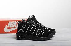 Мужские кроссовки Nike Air More Uptempo Black/White (реплика)