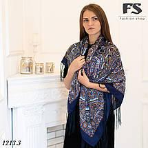Синий павлопосадский шерстяной платок Регина, фото 3