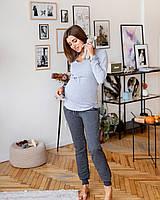 Спортивные штаны для беременных хлопок с начесом