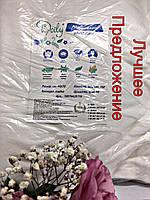 Полотенца 40см х 70см, 40г/м2, из нетканого впитывающего материала спанлейс в пачке 50 шт