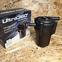 Фильтр ALEX ultra 360 с отстойником.