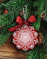 Новогодняя игрушка (Заготовка для вышивки бисером и бусинами на атласе)