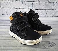 Зимние ботинки для мальчиков черный Clibee Румыния