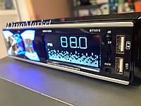 Автомагнитола с флэшкой и Блютузом USB micro SD FM AUX