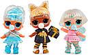 Лялька ЛОЛ Блискучий Куля L. O. L. Surprise! Glitter Globe Doll Winter Disco, фото 6