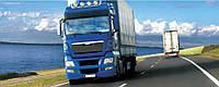 Автомобильные грузовые перевозки во Францию