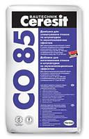 Ceresit СО 85, Добавка для изготовления стяжек и штукатурок со звукоизоляционным эффектом, 25 кг