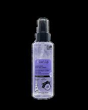 Дезодорант-спрей для тела BioWorld Detox Therapy Лавандовое настроение