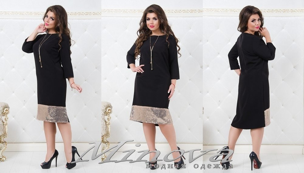"""Стильное женское платье с пайетками по низу, ткань """"Костюмная"""" 48 размер батал"""