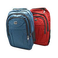 Рюкзак 45*30*14см ST00863 (50шт) Н