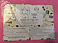 Чехол на кушетку безшовный 0,8х2,1 (с резинкой) из спанбонд, 70г/м2, Panni Mlada (синый, розовый)