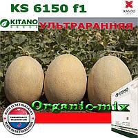 Дыня очень ранняя КS 6150, 100 семян, ТМ Kitano Seeds