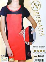 Платье для дома ТМ Nicoletta 83359-2 персиковый