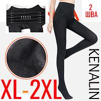 Колготы женские с мехом KENALIN 278-1 чёрные XL-XXL 2 шва  ЛЖЗ-120435, фото 1
