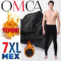 Мужские термо кальсоны с мехом  подштанники OMCA 5005 с ширинкой 7XL чёрные МТ-140104