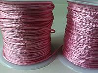 Шнур Шамбала Розовый 1,5 мм