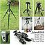 Штатив трипод Tripod 3120 тринога для екшн камер, смартфонів, телефонів, відеокамер і фотоапаратів, фото 3