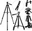 Штатив трипод Tripod 3120 тринога для екшн камер, смартфонів, телефонів, відеокамер і фотоапаратів, фото 8