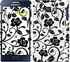 "Чехол на Samsung Galaxy A3 A300H Узор 75 ""2844c-72"""
