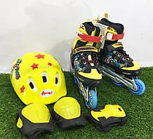 Ролики раздвижные «ROONEY COMBO» + защита ноги, руки и шлем (р-р 32-35 желтые)