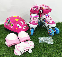 Ролики раздвижные «ROONEY COMBO» + защита ноги, руки и шлем (р-р 28-31 розовые)